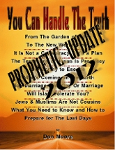 images/book_truth_propheticupdate_small.jpg